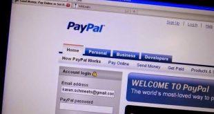 """البنك الإلكتروني """"باي بال"""" إحدى وسائل الدفع الإلكتروني"""