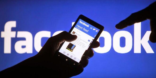 كيفية إسترجاع صفحتك على الفيس بوك