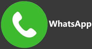 طريقة تجديد فترة صلاحية الواتس آب بدون رسوم