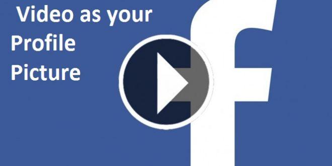 الفيس بوك يتيح خدمة بروفايل فيديو