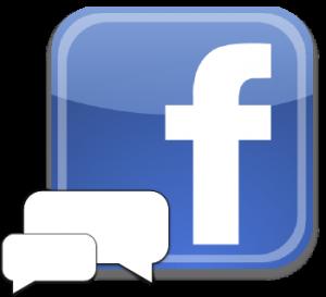 ميزة جديدة لمستخدمي الفيس بوك