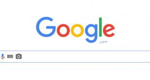 إعلانات جوجل في محرك بحث الصور