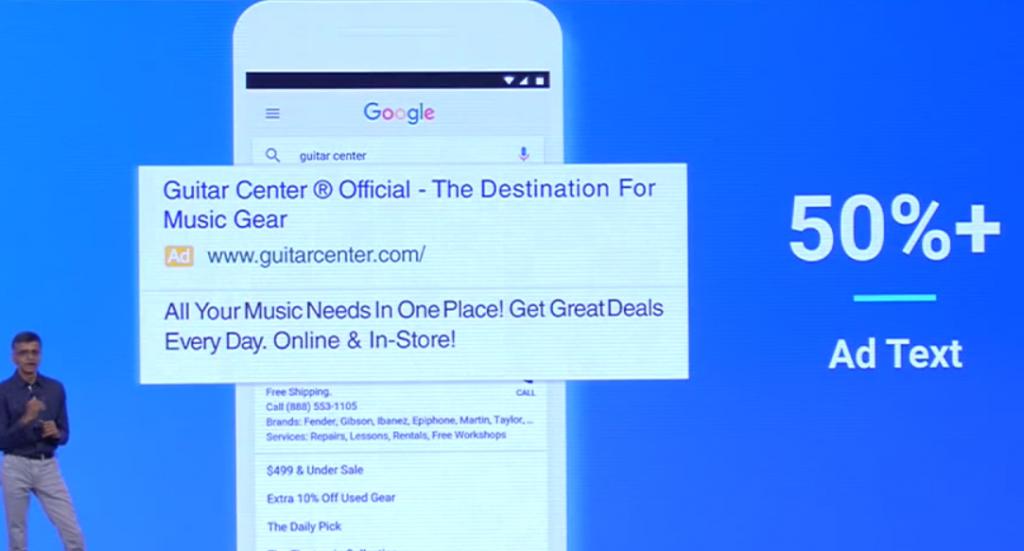 جوجل أدووردز يُجري تطويرات على الشبكة