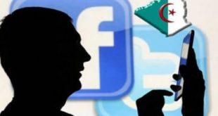 حظر مواقع التواصل الاجتماعي بالجزائر