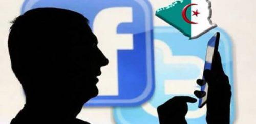 Photo of حجب الفيس بوك وتويتر بالجزائر بسبب امتحانات الثانوية العامة