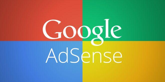 جوجل يزيل سياسة حد الإعلانات في أدسنس