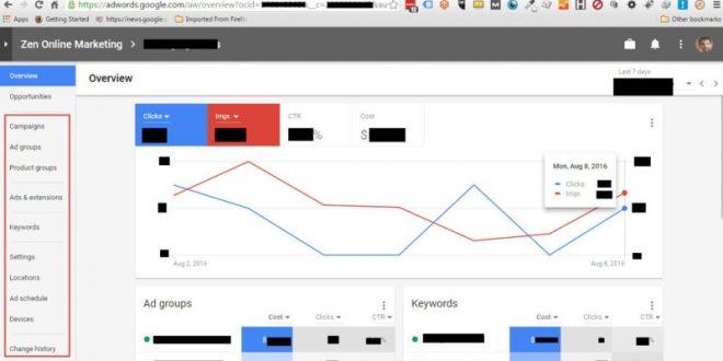 جوجل أدووردز يكشف عن الواجهة الجديدة لبعض المستخدمين