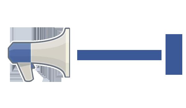 5 معوقات لنجاح إعلانات الفيس بوك