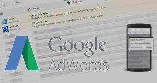 إعلانات Gmail في أدووردز من الأمور التي عليك تجربتها