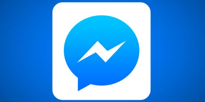 باي بال أصبح إحدى خيارات الدفع في فيس بوك ماسنجر