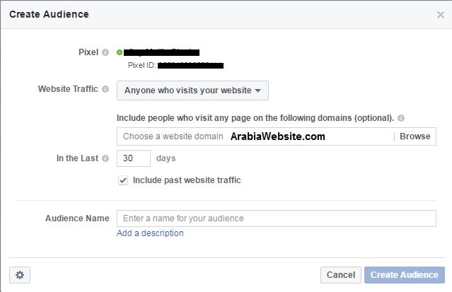 زوار الموقع الإلكتروني في آخر 30 يوم website traffic