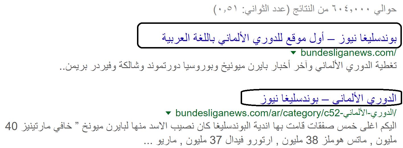 مثال على علامة العنوان تايتل تاغ title tag