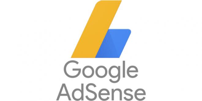 سياسات جوجل أدسنس