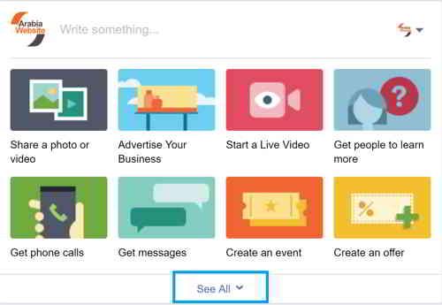 الخطوة الأولى (طريقة عمل استفتاء على الفيس بوك)