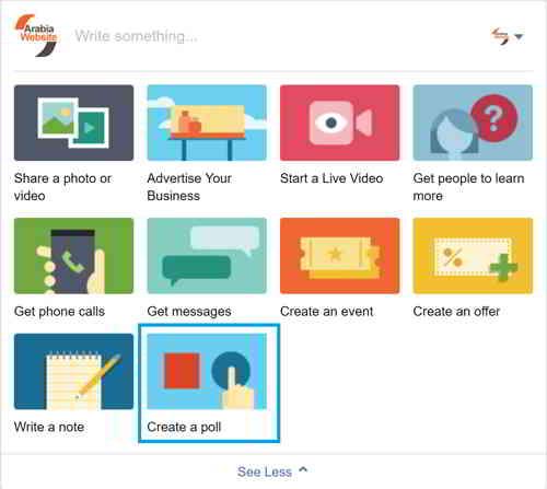 الخطوة الثانية (طريقة عمل استفتاء على الفيس بوك)