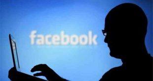 كيفية التسويق الإلكتروني عبر الفيس بوك