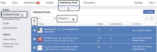طريقة حذف جميع بوستات صفحة الفيس بوك