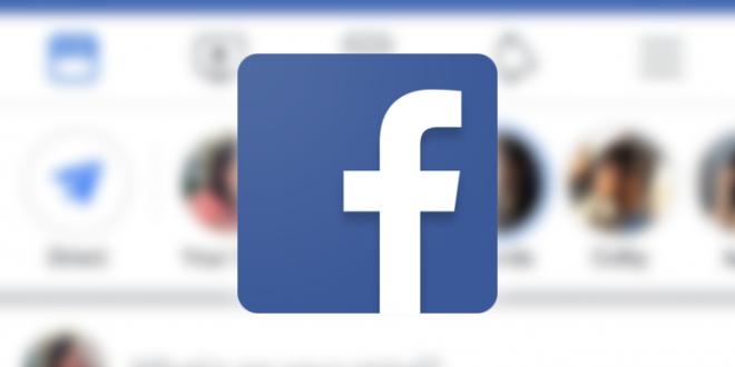 فيس بوك يتيح الاشتراكات المدفوعة في المجموعات