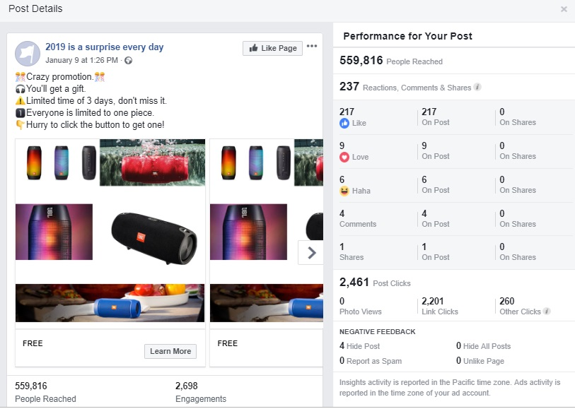 Photo of اختراق الفيس بوك.. تنبيه للمسوقين الإلكترونيين!