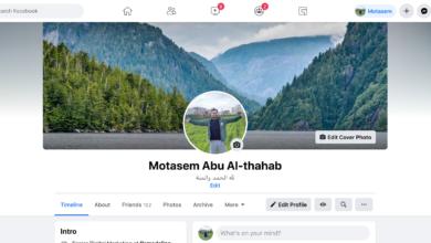 Photo of شكل الفيسبوك الجديد 2020 يُدهش مستخدميه