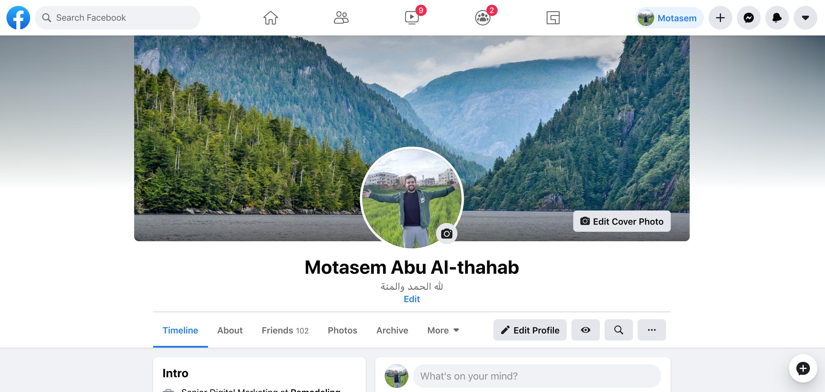 شكل الفيسبوك الجديد 2020