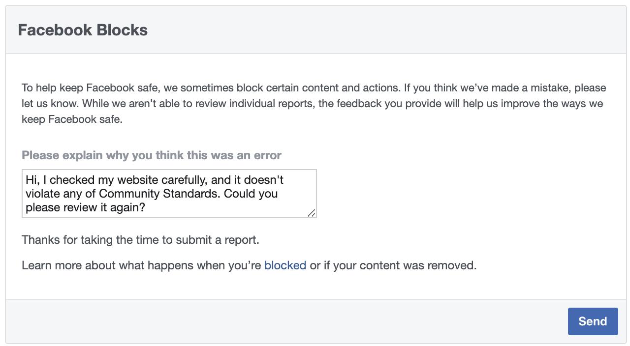 التقدم بطلب لفك حظر الموقع من الفيس بوك