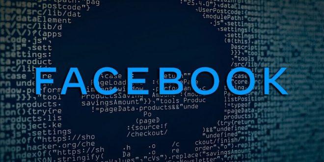 معلومات خطيرة عن فيس بوك