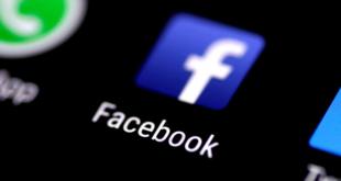 ماذا يحدث للفيس بوك اليوم